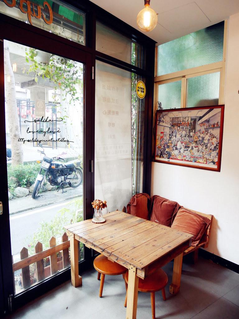 台北士林站附近不限時咖啡館下午茶推薦Cupo Story 故事點心坊 (1)