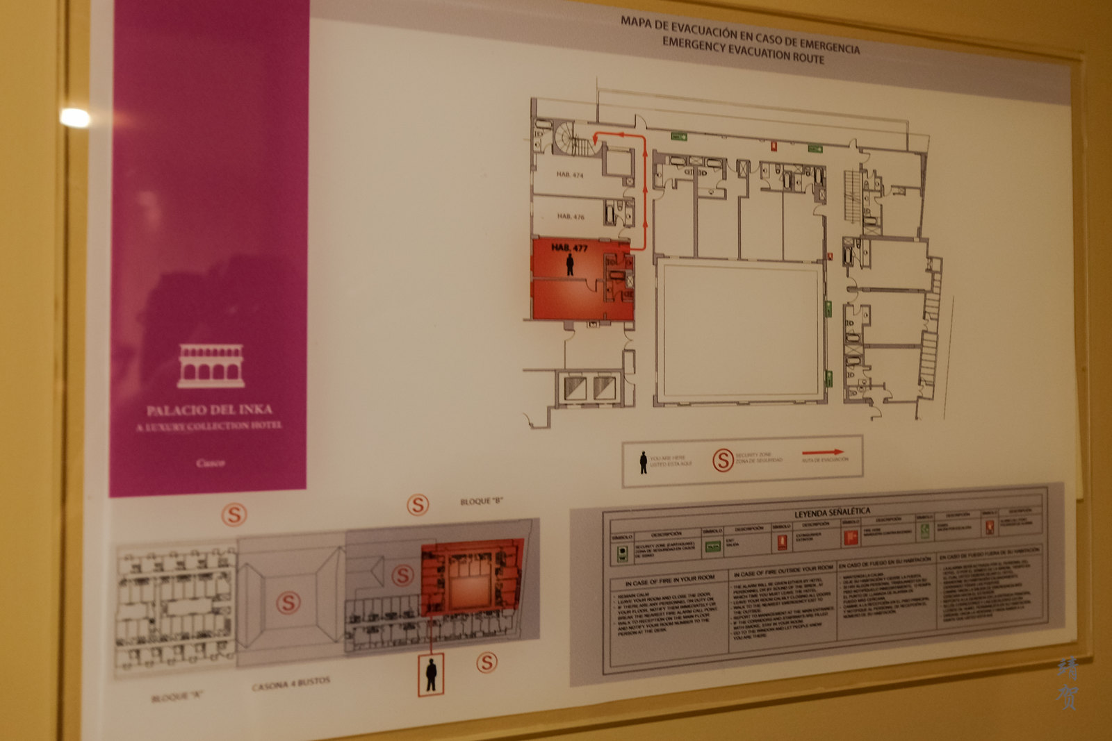 Room floor plan