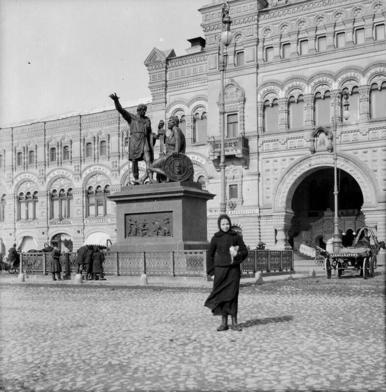 Москва. Часть 103
