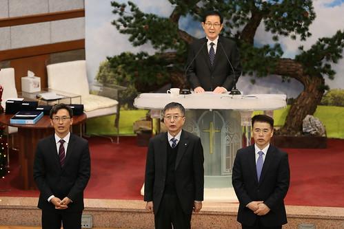 2019 부민기념교회 파송식(20181230)