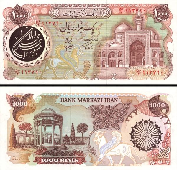 1000 Rialov Irán 1981, P129