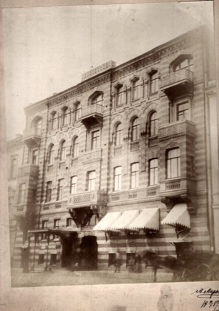 Дом Г. Ф. Вучиховского. 1887