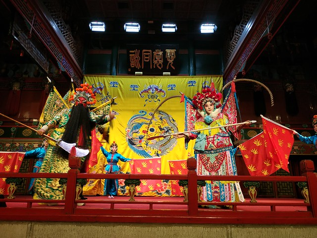Beijing Opera at the Guildhall