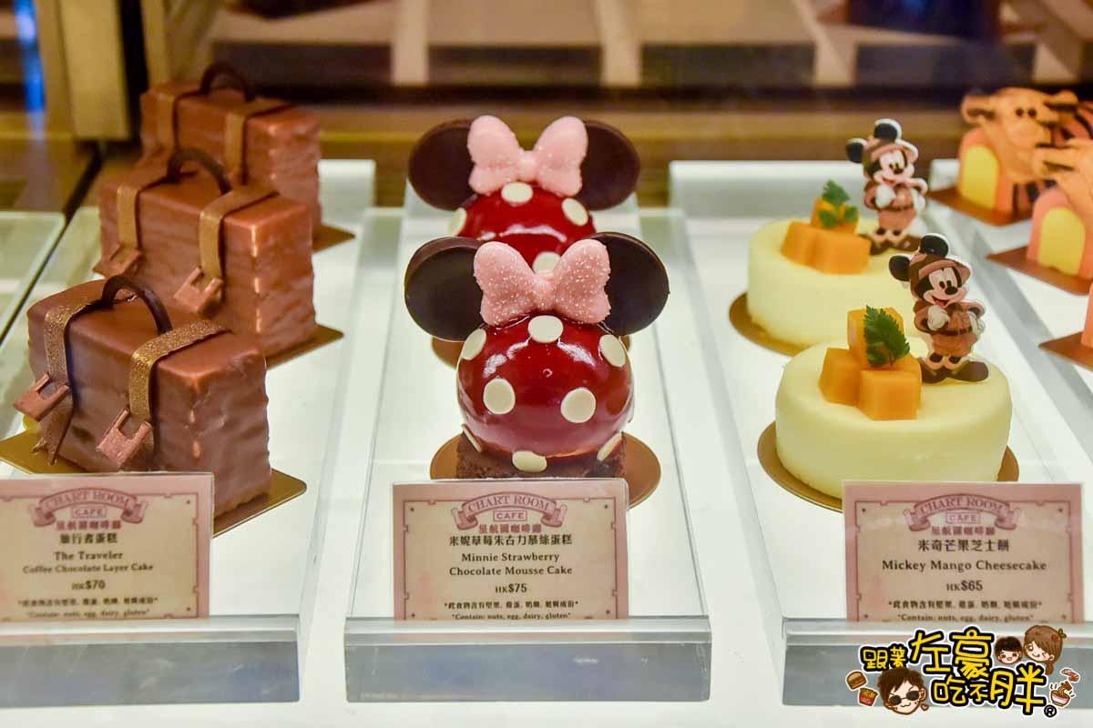 香港迪士尼探索家度假酒店(芊采餐廳)-8