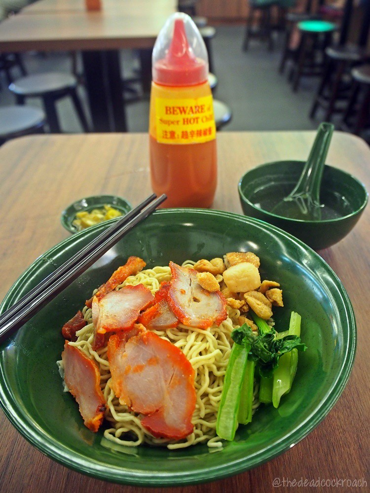 eng's, eng's wantan mee, eng's wantan noodle, food, food review, green bowl, review, signapore, wantan noodle, wanton mee, wanton noodle, 荣云吞面,云吞面,榮雲吞麵, 雲吞面,