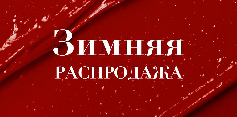 299470588-PD-LF-Sale-Banner_Russia-770x380-B-