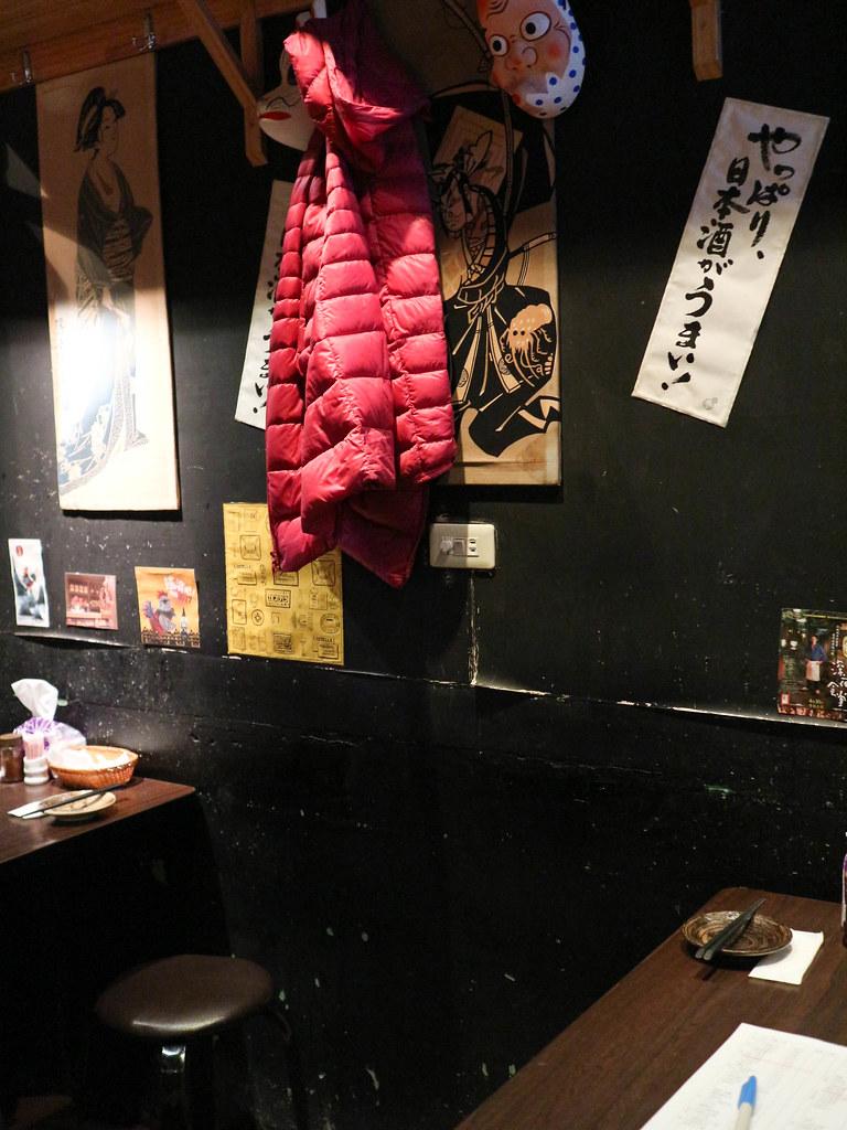 川賀 燒烤居酒屋 (14)