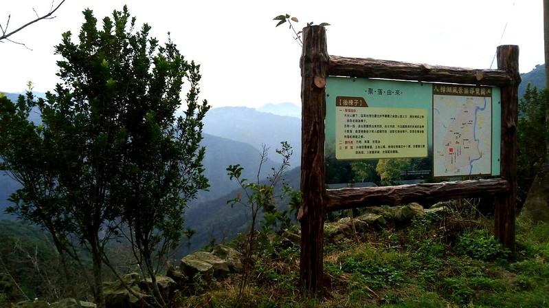 大尖山 (2)
