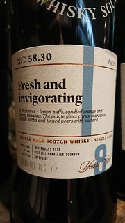 SMWS 58.30 - Fresh and invigorating