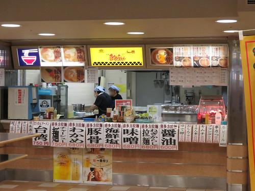 福島競馬場の喜多方ラーメンの赤井