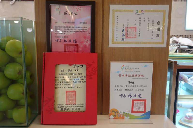 法雅Faya台中文心旗艦店(35)