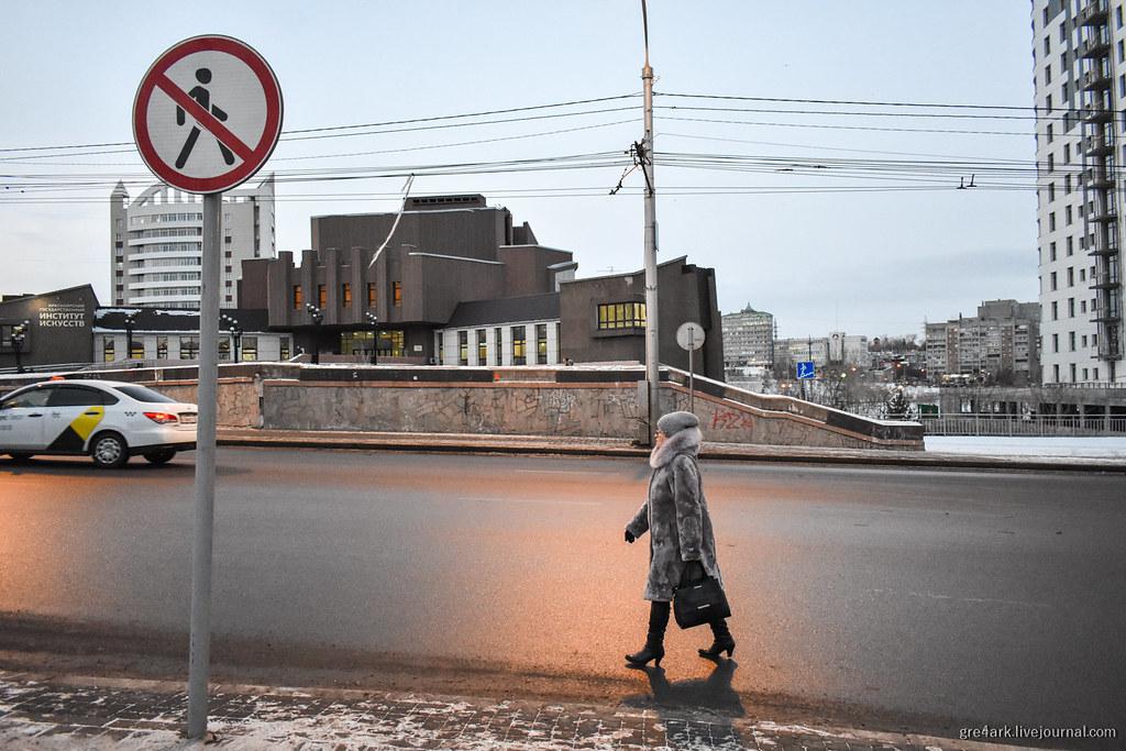 Как скоро накроет Красноярск?