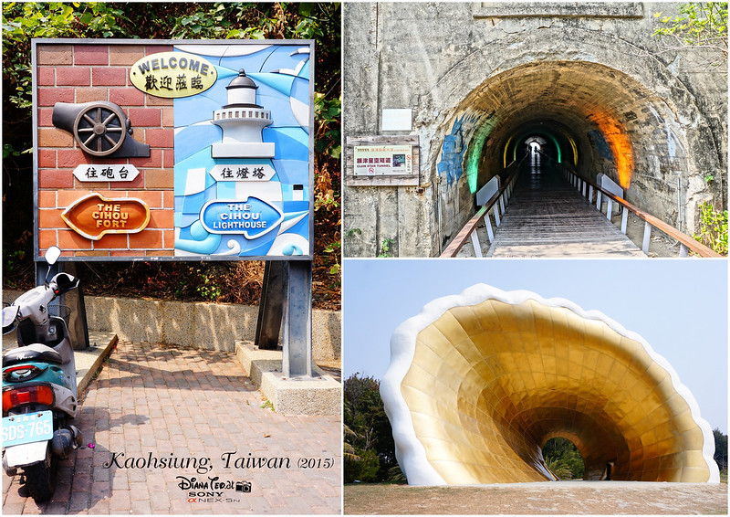 Taiwan Kaohsiung Cijin Island 3