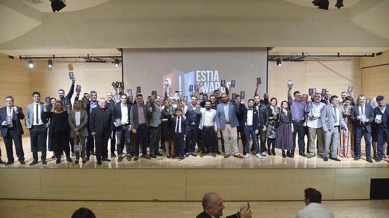 Estia Awards 2019 Ceremony