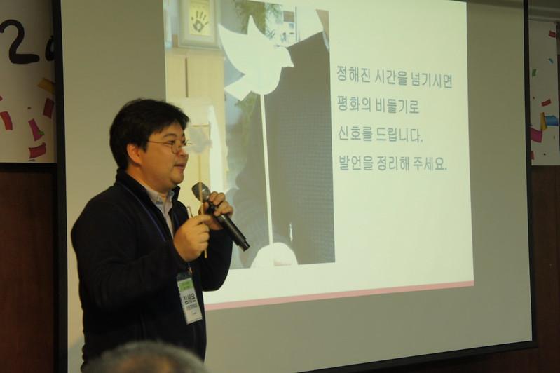 20190119_회원대토론회 (17)