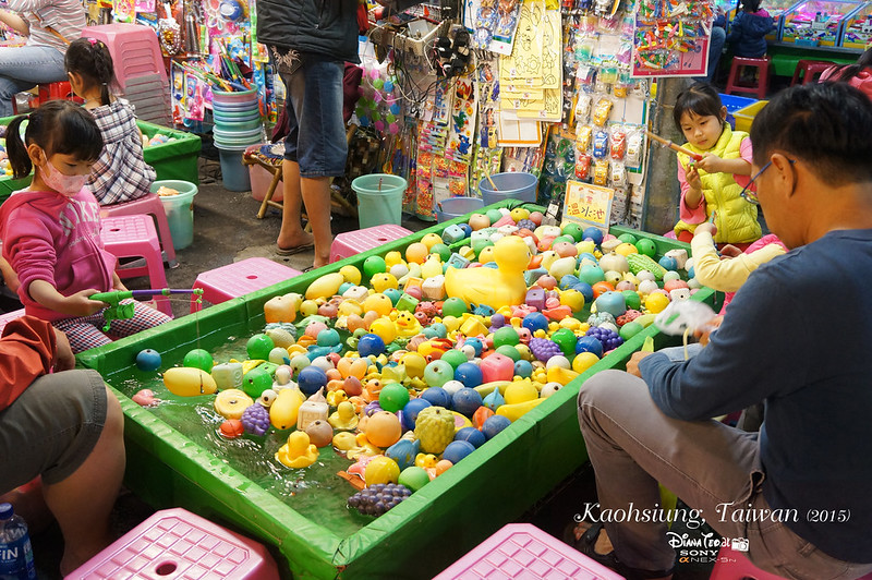 Taiwan Kaohsiung Ruifeng Night Market 3
