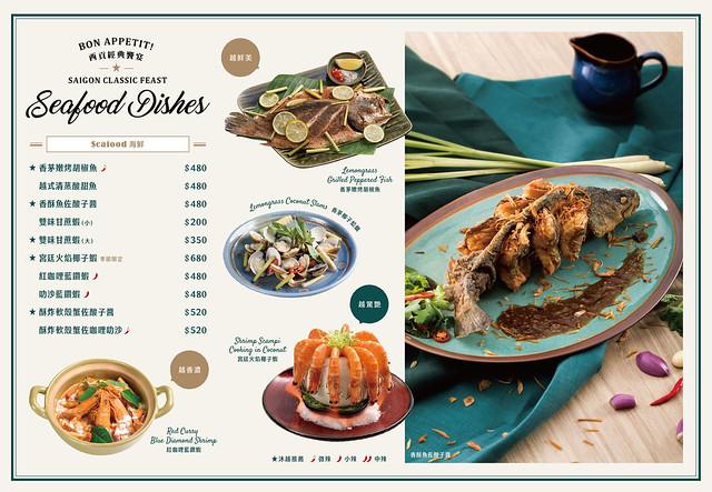menu-4-2