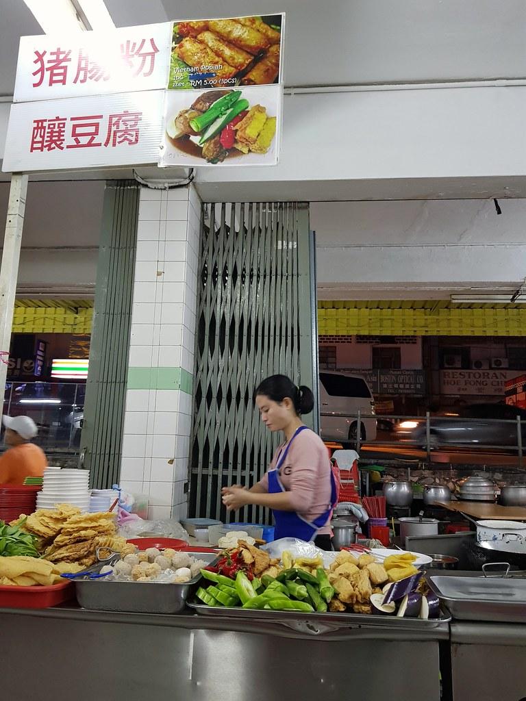 @ Restoran Sun Fatt Kee PJ Seapark