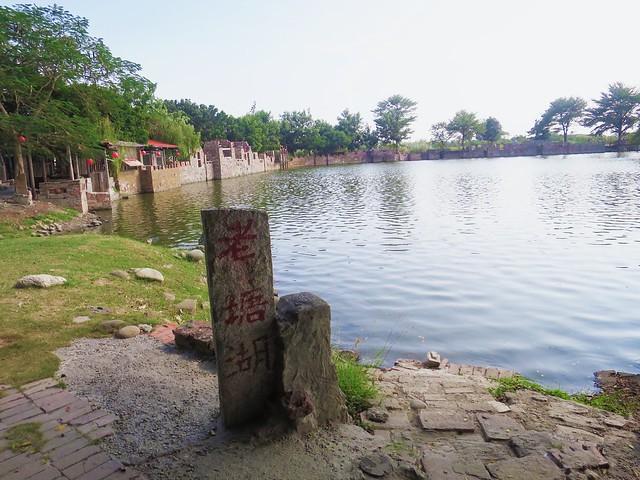 老塘湖藝術村12