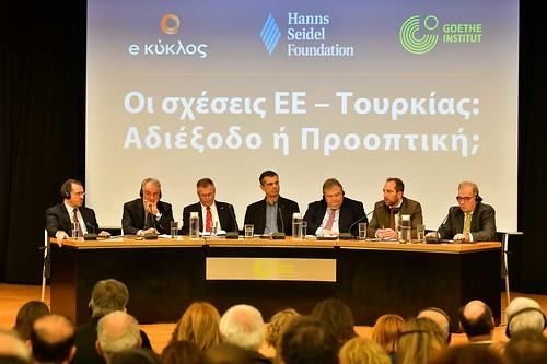 CS0_4334_20.11.2018: «Οι σχέσεις ΕΕ – Τουρκίας: Αδιέξοδο ή Προοπτική;»