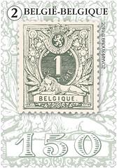 150jaar Zegeldrukkerij feuillet A hélio+perfoOK.indd
