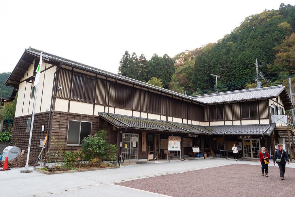 TAKAO_599_MUSEUM-9