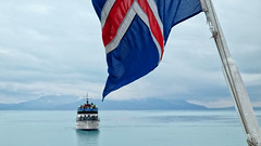 Calm on the Atlantic. Iceland