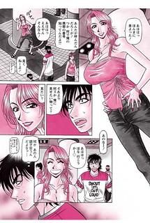 [Ozaki Akira] Revolution. No.12 Ch. 11-20 [Digital]