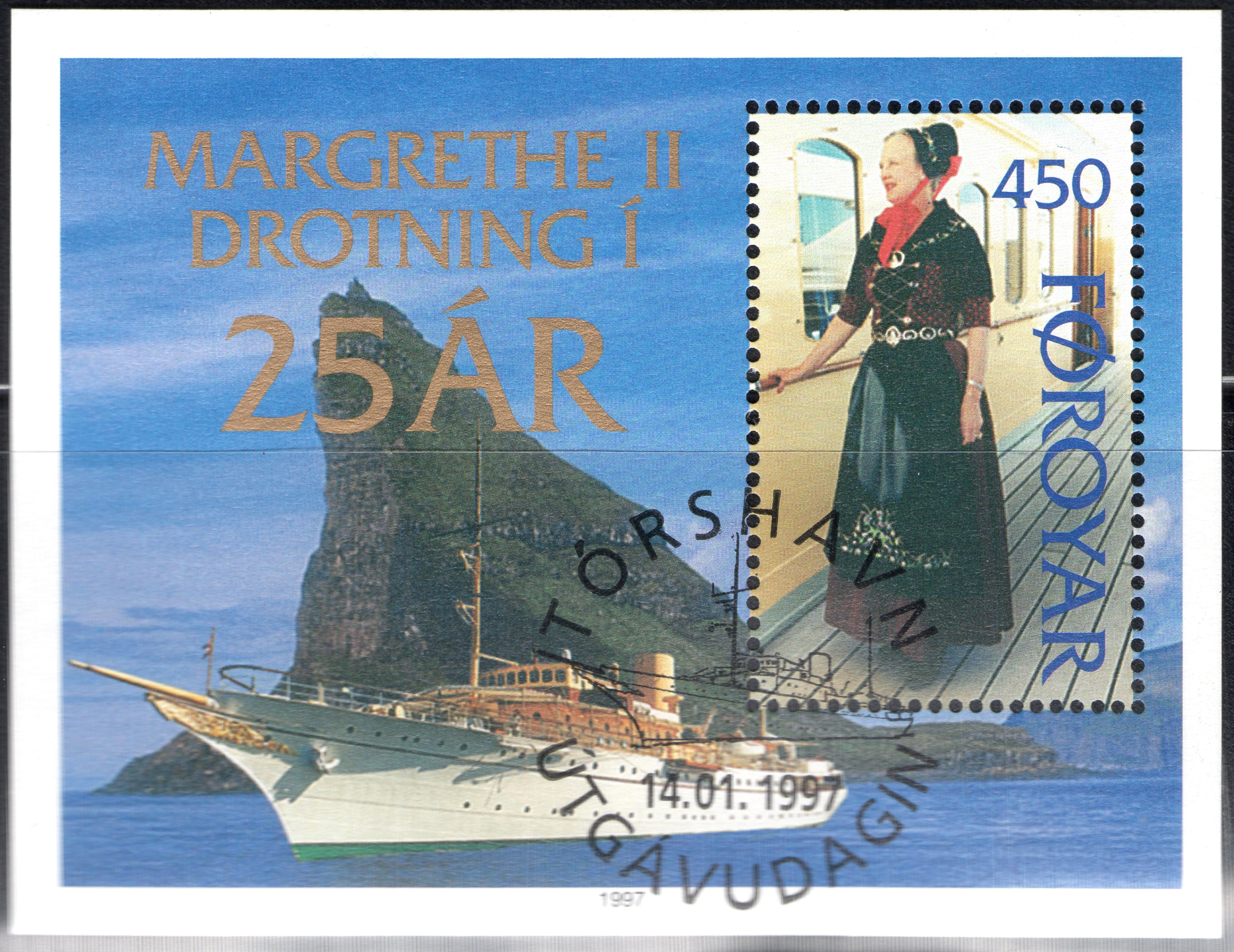 Faroe Islands - Scott #312 (1997)