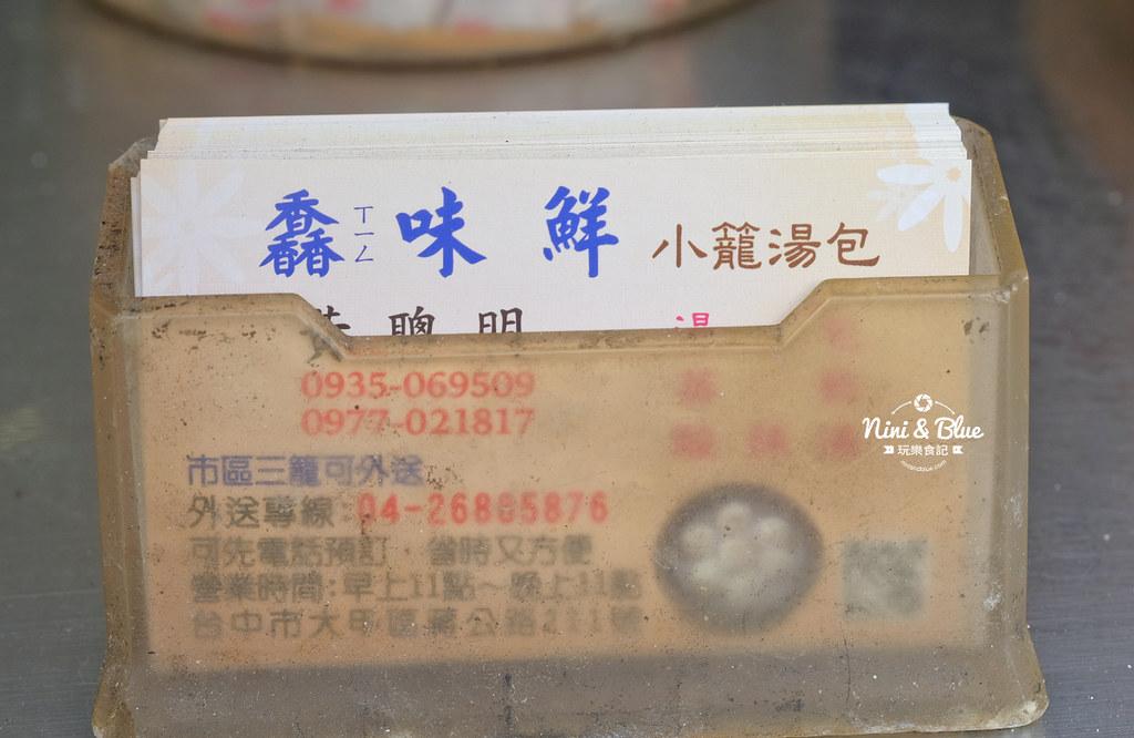 大甲湯包 馫味鮮小籠湯包 大甲美食小吃05