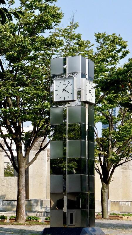 Clock 時計 Sculpture (NATIONAL ナショナル), Tennoji Park 天王寺公園, Osaka, Japan