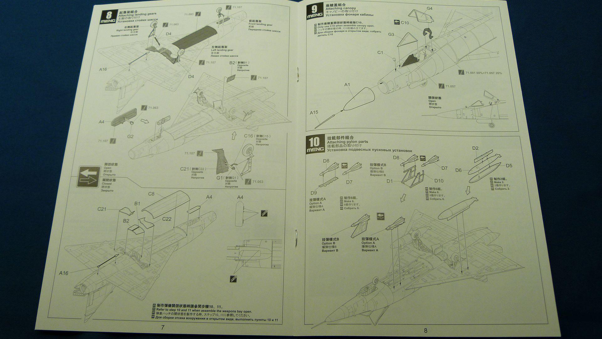 Meng Deltavingar, F-102 och F-106, 1/72 44065035560_07b22514f4_o