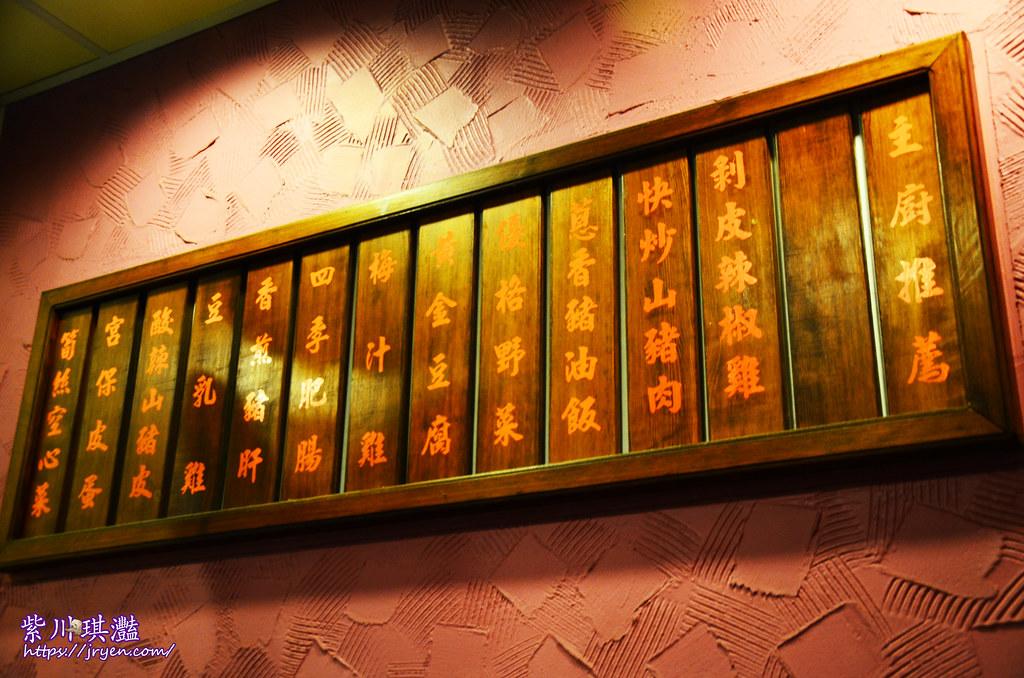 懷香食堂-0040