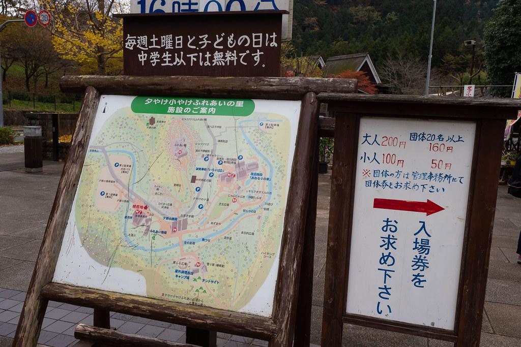 hachiouji_yuyakekoyake-33
