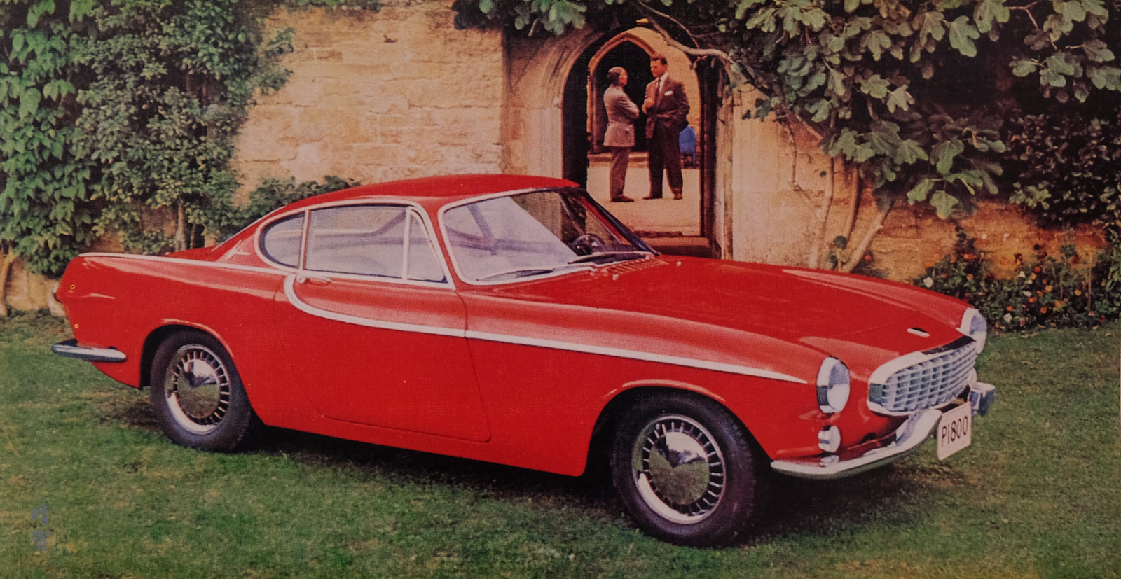 The P1800 in red