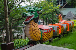 Photo 3 of 4 in the Dragon Roller Coaster gallery