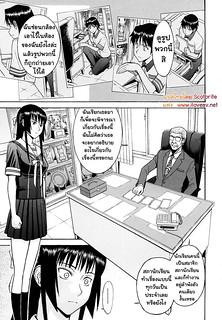 ประธานนักเรียนสุดสยิว 5 – เสร็จ ผอ. – Itazura senyou Hanahira Seitokaichou 5