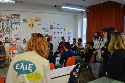 elix_unicef_international_education_day_201818