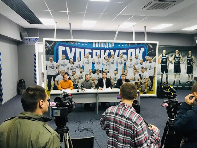 Пресс-конференция EYBL