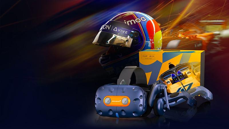 Vive Pro McLaren Edition