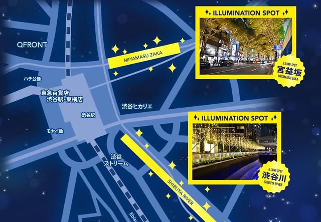 澀谷點燈1