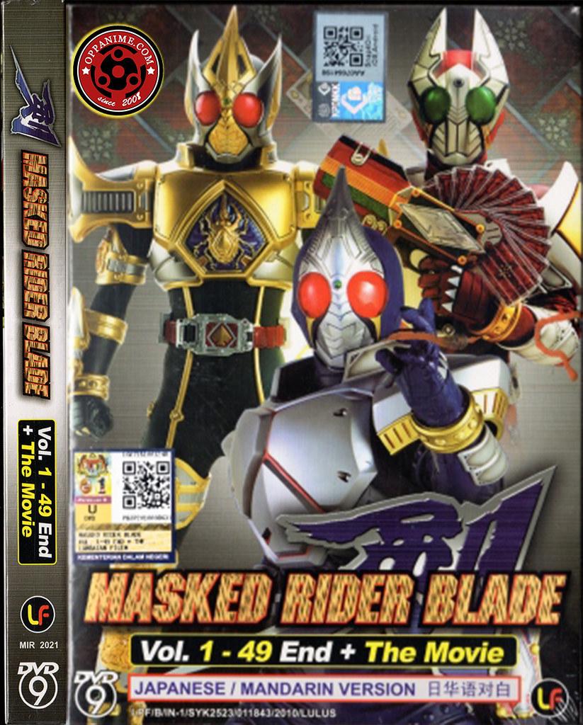 Masked Rider Blade (Tv 1 – 49 End + Movie) DVD