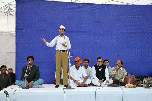 Poem by Bal Sewa Dal volunteer