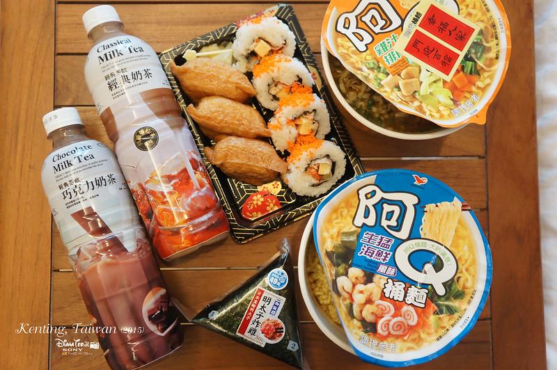 Taiwan Kenting Dinner