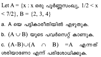 Plus One Maths Model Question Papers Paper 2Q4