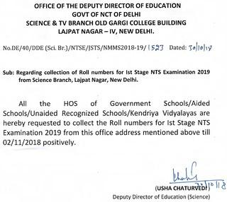 NTSE Delhi Admit Card