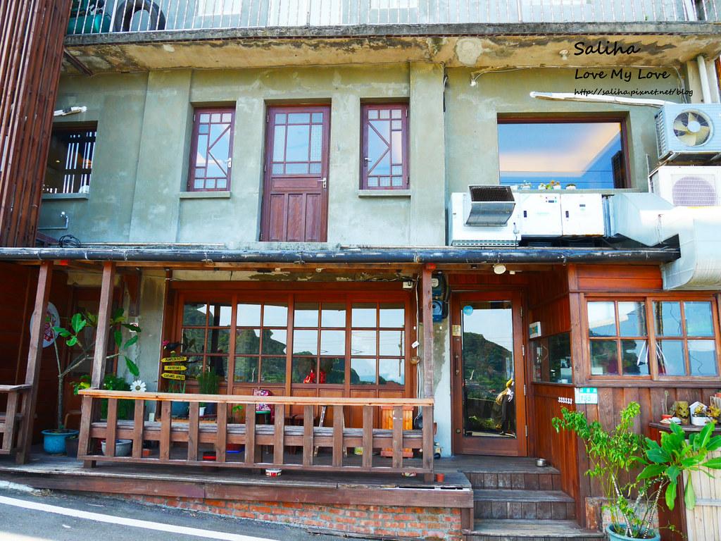 新北瑞芳陰陽海附近山城景觀餐廳美食推薦甜蜜屋好吃餐點 (2)