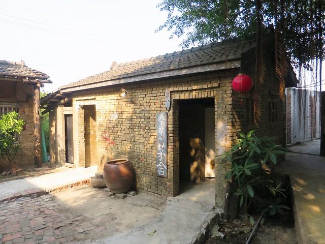 老塘湖藝術村28