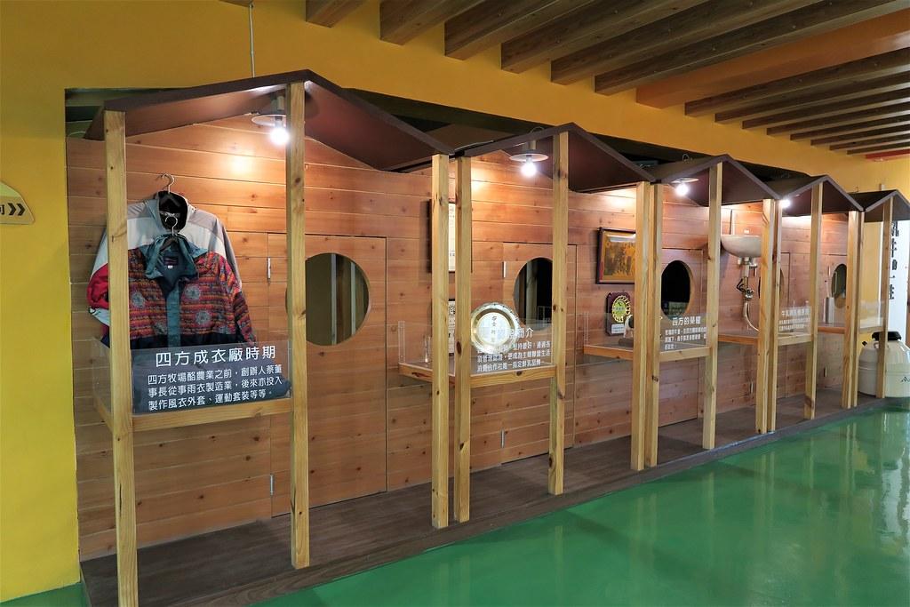 竹南奶酪觀光工廠 (6)
