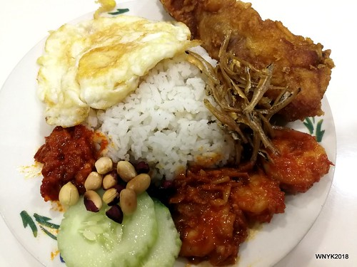 Nasi Lemak with Sambal Prawns
